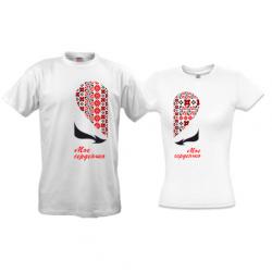 0f216bc81b0b0 Парные футболки | Футболки для двоих
