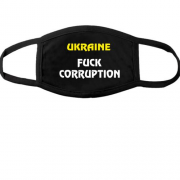 Маска Ukraine Fuck Corruption