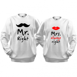 Парные кофты Mr right - Mrs always right
