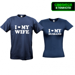 Парные футболки I love my wife - I love my husband