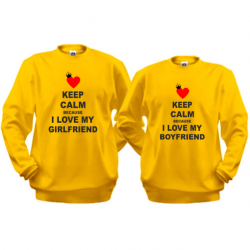 Парные кофты Keep calm - i love my boyfriend - girlfriend