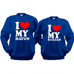 Парные кофты I love my Sultan - I love my Hatun