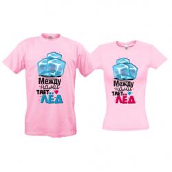 b1add194c2d549 Парні футболки - Інтернет магазин прикольних футболок ПРОСТО Майки