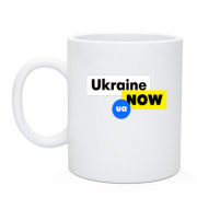 Чашка Ukraine NOW UA