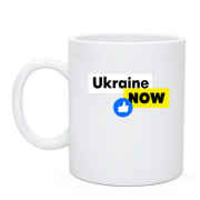 Чашка Ukraine NOW Like