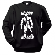 Свитшот No pain no gain