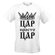 Подарунки на День захисника України - Інтернет магазин прикольних ... 6dea95ebd5d5d