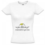 Футболки для вагітних - Інтернет магазин прикольних футболок ПРОСТО ... 9c96e9c2534f6