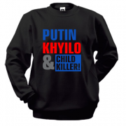 Свитшот Putin - kh*lo and child killer (2)