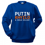 Свитшот Putin - kh*lo and child killer (3)