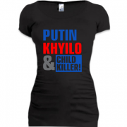Подовжена футболка Putin - kh*lo and child killer (2)