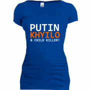 Подовжена футболка Putin - kh*lo and child killer (3)