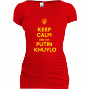 Подовжена футболка Keep Calm and use Putin Huilo