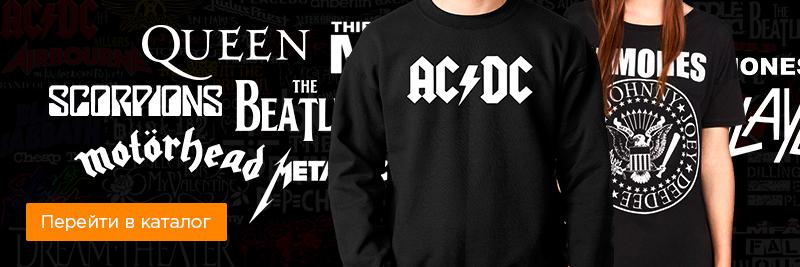 Одежда с рок группами