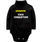 Детский боди LSL Ukraine Fuck Corruption