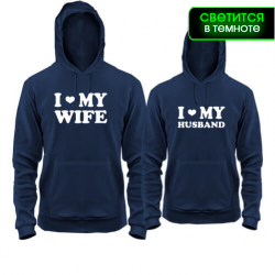 Паpні толстовки I love my wife - I love my husband