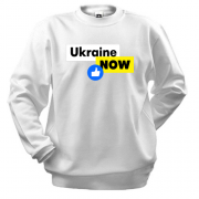 Світшот Ukraine NOW Like