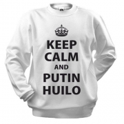 Свитшот Keep Calm - Putin Huilo