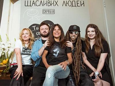 Українськи зірки в наших футболках